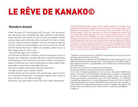 sri le rêve de kanako teste présentation en anglais serie artwork par frederic bourcier photographe